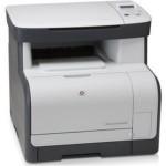 Color LaserJet CM1312 Multifunction Printer A4 12ppm 128MB USB